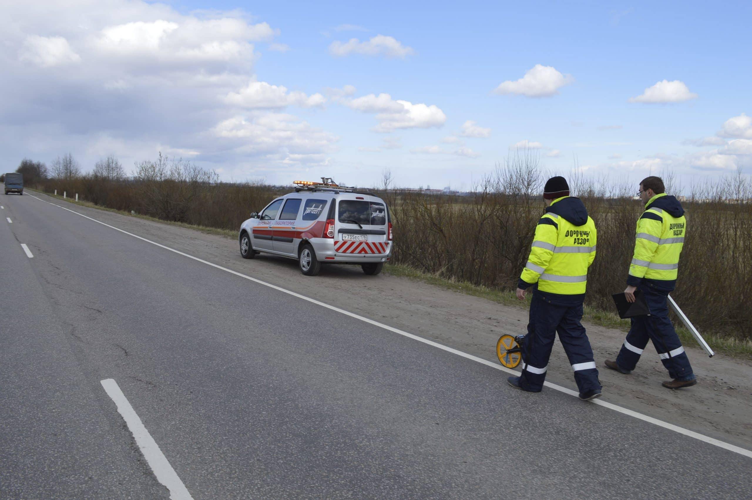 Аудит безопасности дорожного движения