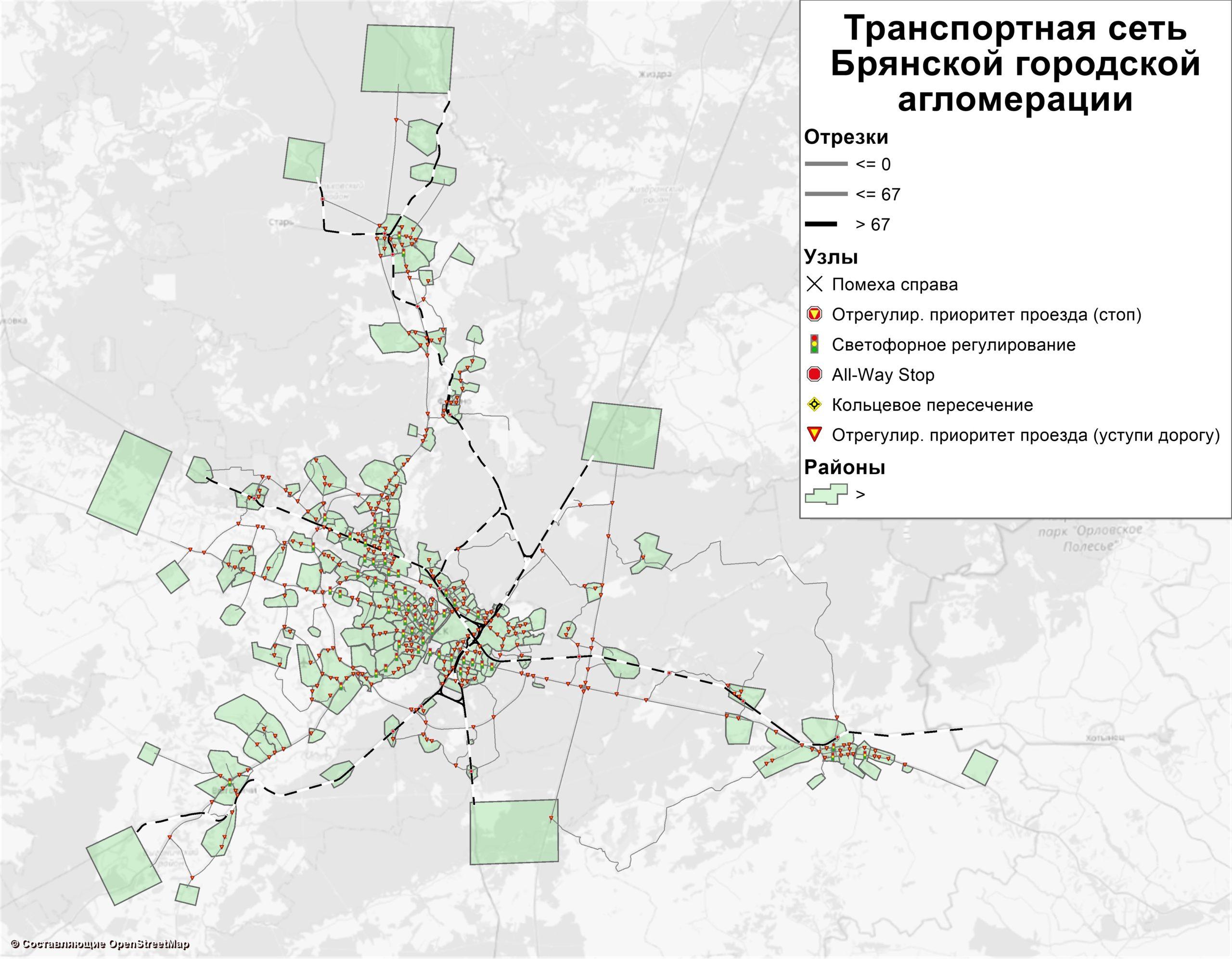 Транспортная сеть Брянской городской агломерации